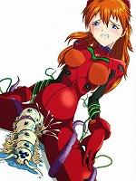 Anime Lady swallows Shukaku till filled